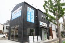 株式会社田村ジャパン HouseLand