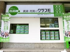 株式会社エピック 賃貸・売買のクラスモ 谷町六丁目店