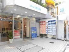 株式会社バレッグス 三軒茶屋支店