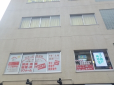 リブ神戸株式会社 本店