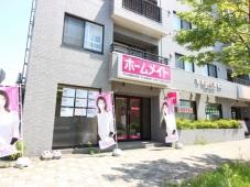 有限会社 ジェイズ・マネージメント ホームメイト札幌琴似店