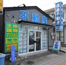 株式会社遠藤不動産