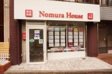 Nomura House ノムラハウス