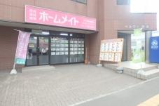 お部屋探しは真心対応のホームメイトFC新道東店へ!!.... 株式会社エフズライフ