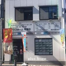 プラスホーム町屋店(株)柏屋設計
