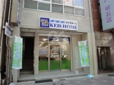 株式会社ケイズホーム 明石店
