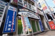 株式会社ケイズホーム 三宮店