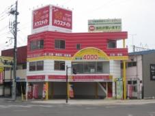 ㈱住宅情報ハウス ハウスメイトネットワーク佐賀中央店