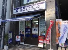 山口・ハウジング 本店