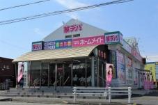 松屋地所株式会社 豊橋柱店