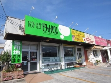 ピタットハウス北谷店/㈲サキコーポレーション