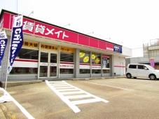 株式会社 リーシングエム 賃貸メイトFC松阪北店