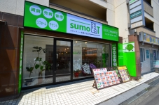 株式会社abir スモッティー 武庫之荘店