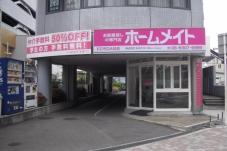 ホームメイトFC守口大日店 株式会社EASTコーポレーション