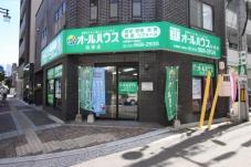 オールハウス株式会社 段原店