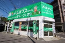 オールハウス株式会社 大町店