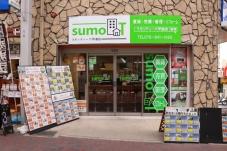 FAI株式会社 スモッティー六甲道店