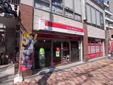 株式会社Live Create ハウスメイトネットワーク六甲道店