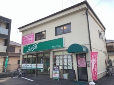 (株)日本プロパティシステムズ エイブルネットワーク石山店