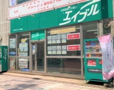 株式会社南日ホーム天文館店