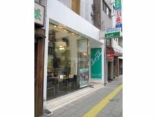 株式会社アルファ・トマム エイブルネットワーク高松店