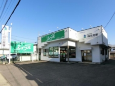 株式会社 城北産業 エイブルネットワーク会津若松店