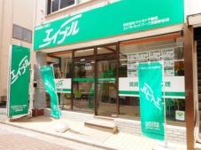 株式会社マルモト不動産 エイブルネットワーク茂原駅前店