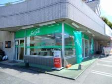 熊本地所株式会社 エイブルネットワーク熊本南店