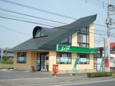 株式会社サトーホーム エイブルネットワーク小山店