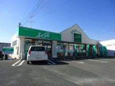 住まいLOVE不動産株式会社 エイブルネットワーク浜松北店