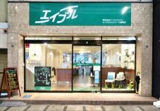 株式会社ナイス・ジャパン エイブルネットワーク盛岡駅前店