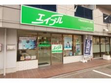有限会社エーペックス エイブルネットワーク徳島文理大学前店