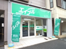 賃貸ほんぽ by Focus エイブルネットワーク徳島店