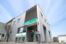 株式会社 アートホームサービス エイブルネットワーク湖南店