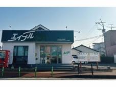 株式会社池田建設 エイブルネットワーク大村店
