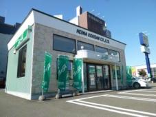 株式会社平和恒産 エイブルネットワーク千歳駅前店