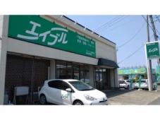 株式会社 日興管財 エイブルネットワーク石巻西店
