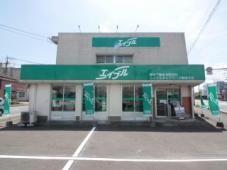 賃住不動産有限会社 エイブルネットワーク都城北店