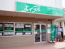 株式会社丸福不動産商会 エイブルネットワーク金沢駅前店