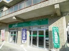 エフケイビル株式会社 エイブルネットワーク新山口店
