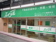 株式会社ルーム・アシスト エイブルネットワーク三島駅前店