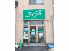 株式会社ルーム・アシスト エイブルネットワーク長泉なめり駅前店