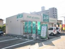株式会社池田建設 エイブルネットワーク佐賀中央店