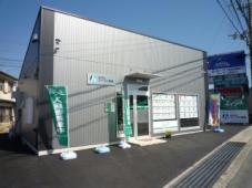 株式会社ファースト商事 エイブルネットワーク福崎店