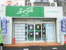 株式会社プルーム エイブルネットワーク下関幡生店