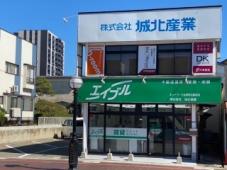 株式会社城北産業 エイブルネットワーク会津若松駅前店
