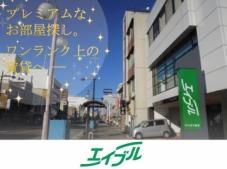 有限会社大高不動産 エイブルネットワーク富山堀川店