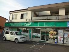 株式会社サトーホーム エイブルネットワーク小山本店