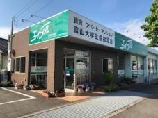 信 地所株式会社 エイブルネットワーク富山大学前店