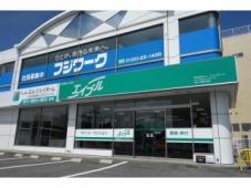 有限会社エム・ジェイホーム エイブルネットワーク近江八幡中央店
